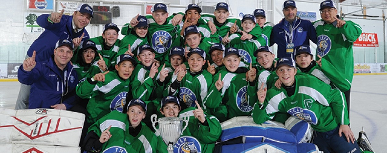 2015 ATB Peewee Prospects Cup