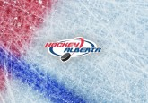 Hockey Alberta Announces 2015 Canada Winter Games Team Alberta Rosters
