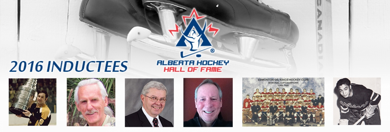 2016 Alberta Hockey Hall of Fame Induction Class