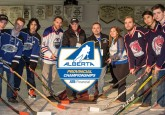 Hockey Alberta Provincial Championships: Week One preview