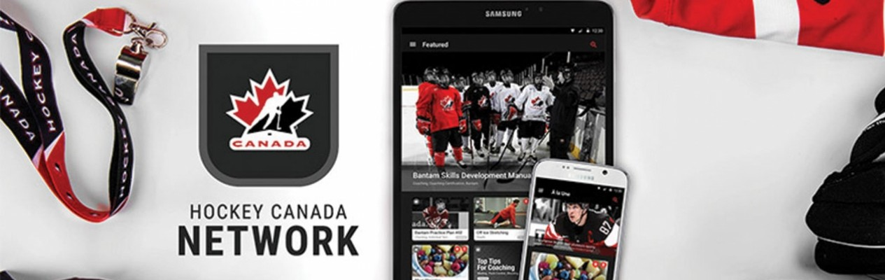 The Hockey Canada Network Now Available