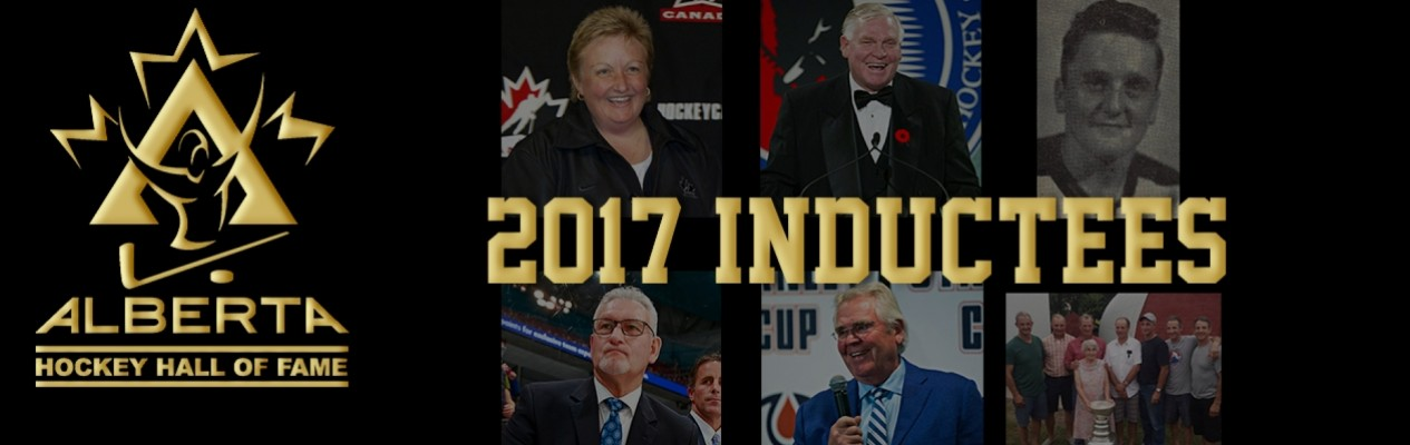 Introducing the Alberta Hockey Hall of Fame Class of 2017