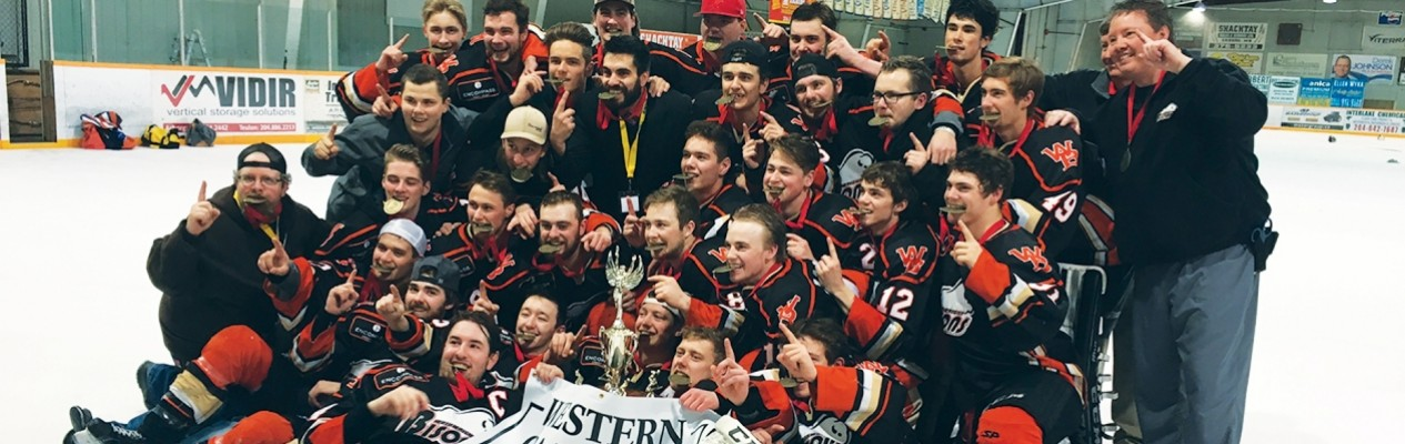 Wainwright Bisons win  2017 Keystone Cup