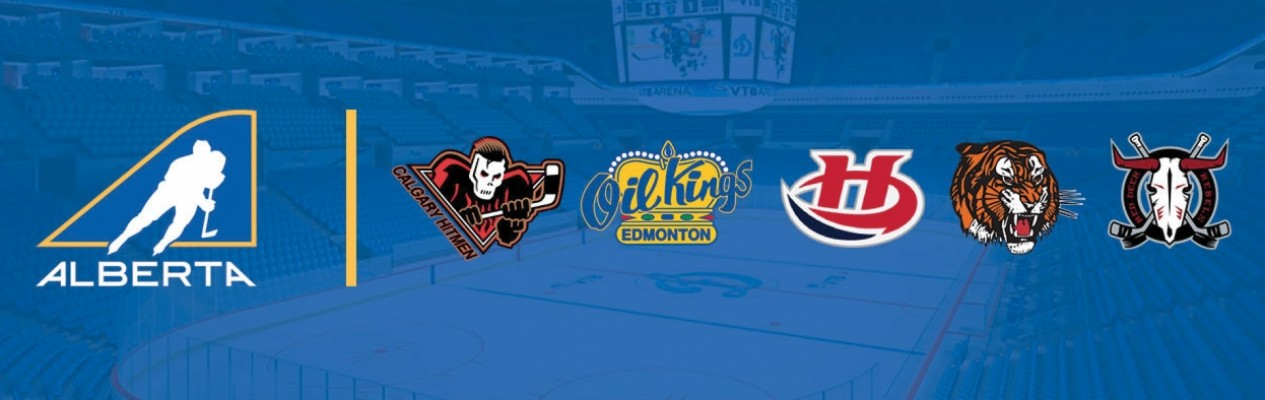 WHL Game Day Coach Series returns for 2017/18 season