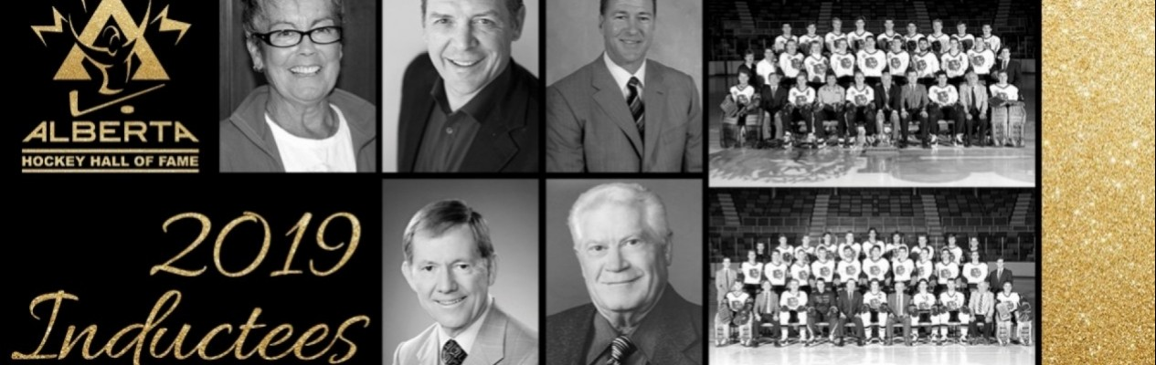 Introducing the Alberta Hockey Hall of Fame Class of 2019