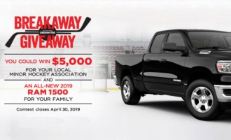 World series mvp truck giveaway sweepstakes